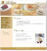 テンプレート2 / ブログでホームページ制作