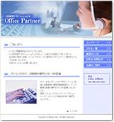 テンプレート3 / ブログでホームページ制作