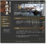 テンプレート8 / ブログでホームページ制作